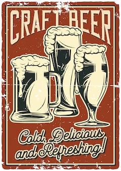 Design de cartaz com ilustração de canecas de cerveja