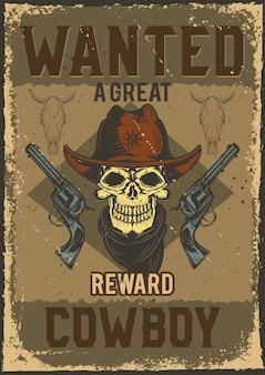 Design de cartaz com ilustração de crânio de cowboy com armas em fundo empoeirado.