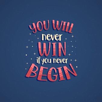 Design de cartaz de citações de motivação inspiradora
