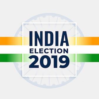 Design de cartaz de conceito de eleição indiana