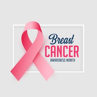 Design de cartaz de conscientização para o mês de câncer de mama