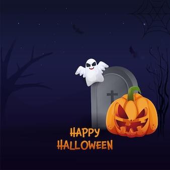 Design de cartaz de feliz dia das bruxas com cemitério, fantasma de desenho animado e abóbora assustadora no fundo azul da floresta à noite.