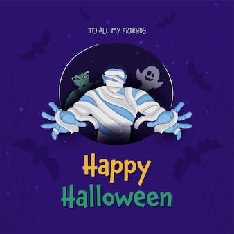 Design de cartaz de feliz dia das bruxas com fantasma de desenho animado, múmia e personagem de zumbi em fundo roxo de morcegos.