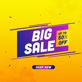 Design de cartaz de grande venda com oferta de desconto de 50% no fundo amarelo de meio-tom.