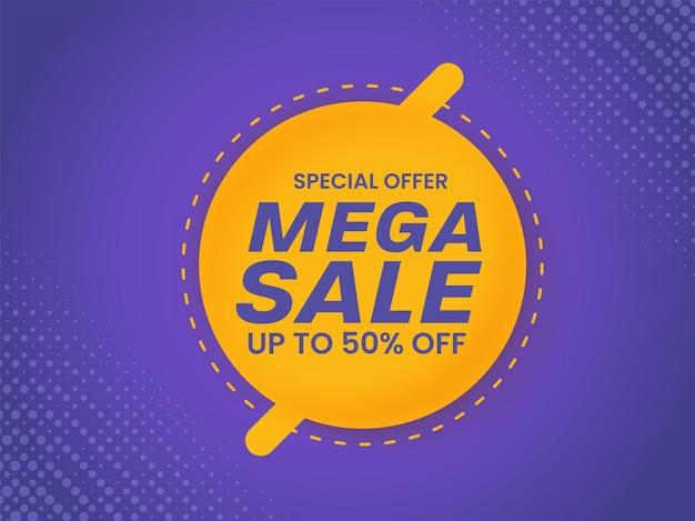 Design de cartaz de mega venda com oferta de desconto de 50%