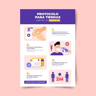 Design de cartaz de prevenção de coronavírus