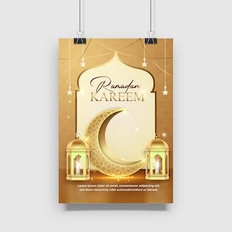 Design de cartaz de ramadan kareem dourado