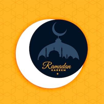 Design de cartaz de ramadan kareem em estilo de cor lisa