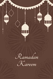 Design de cartaz de ramadan mubarak