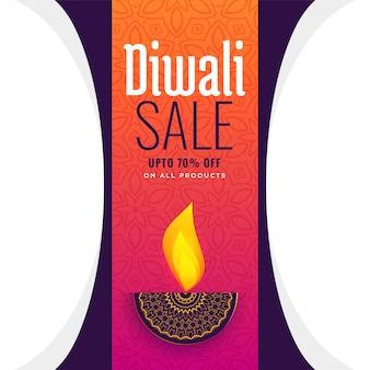 Design de cartaz de venda artística diwali diya