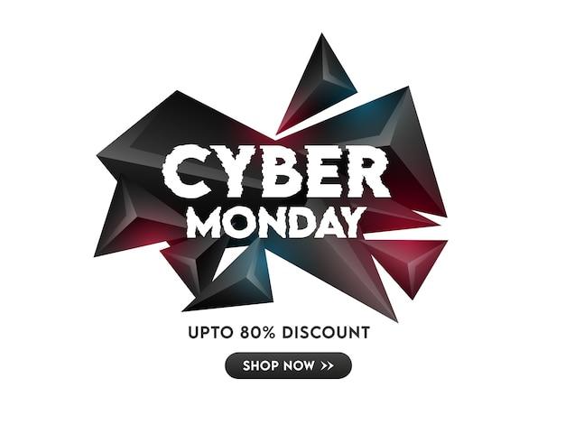 Design de cartaz de venda da cyber monday com oferta de desconto