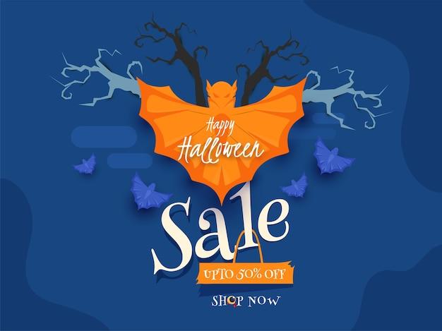 Design de cartaz de venda de halloween com oferta de 50% de desconto