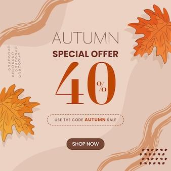 Design de cartaz de venda de outono com oferta de desconto de 40% e folhas de plátano em fundo marrom.