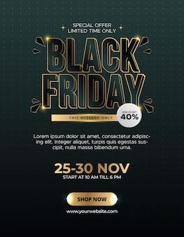 Design de cartaz de venda de sexta-feira negra.