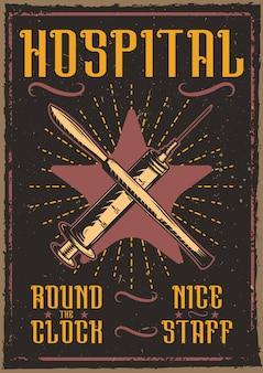 Design de cartaz decorativo com ilustração de uma seringa e um bisturi