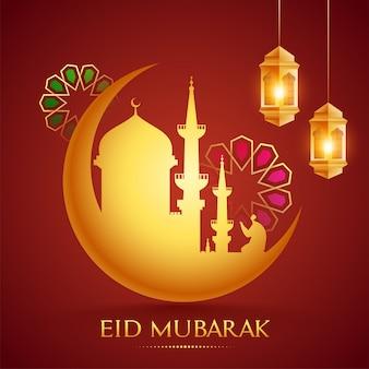 Design de cartaz eid mubarak com lua crescente