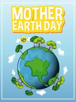 Design de cartaz para o dia da mãe terra com muitas árvores na terra