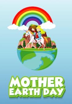 Design de cartaz para o dia da mãe terra com o príncipe e a princesa, andar a cavalo