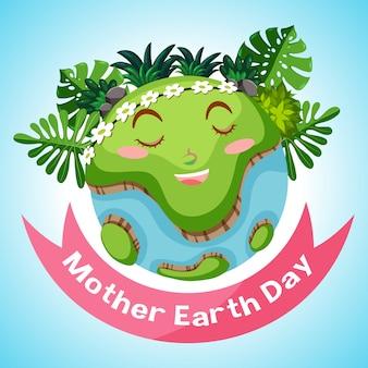 Design de cartaz para o dia da mãe terra com terra a sorrir no fundo