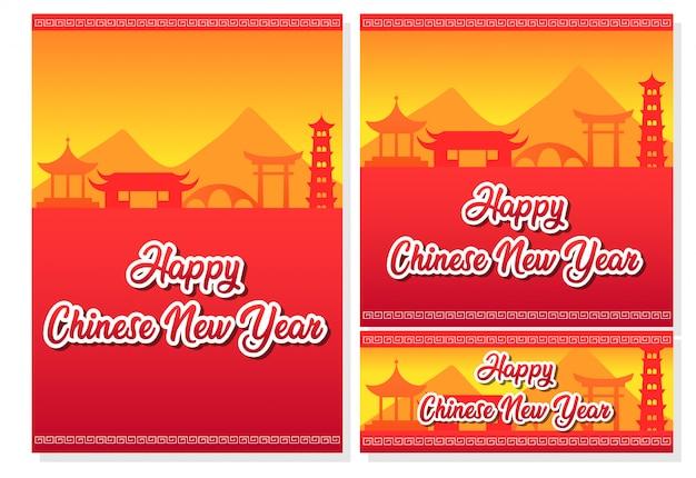 Design de cartaz para saudações de ano novo chinês.