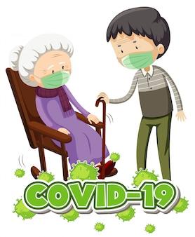Design de cartaz para tema de coronavírus com idosos usando máscara