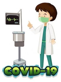 Design de cartaz para tema de coronavírus com médico no hospital