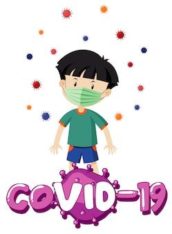 Design de cartaz para tema de coronavírus com menino usando máscara