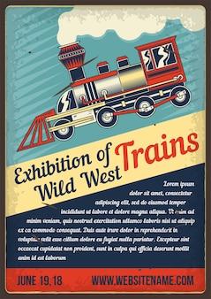 Design de cartaz publicitário com ilustração de trem