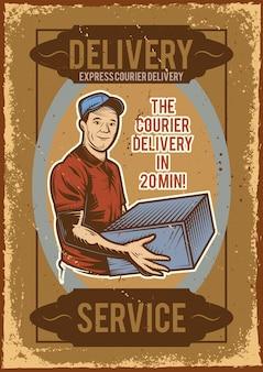Design de cartaz publicitário com ilustração de um entregador