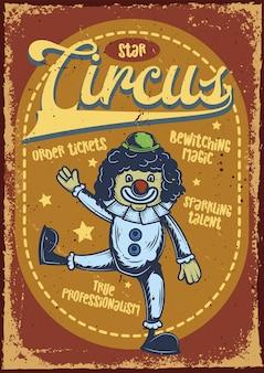 Design de cartaz publicitário com ilustração de um palhaço