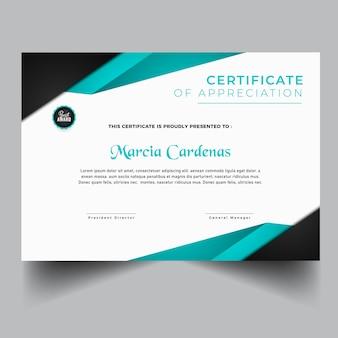 Design de certificado de design abstrato e inteligente