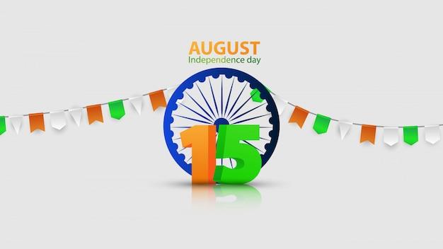 Design de conceito gráficos de india do dia da independência