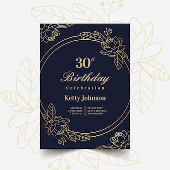Design de convite de aniversário elegante