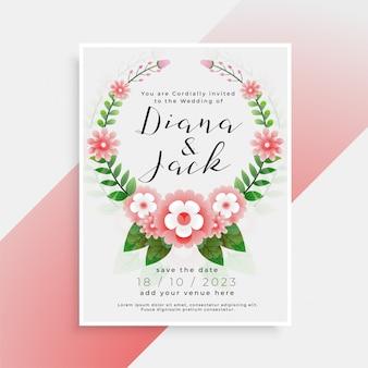 Design de convite de cartão de casamento floral lindo