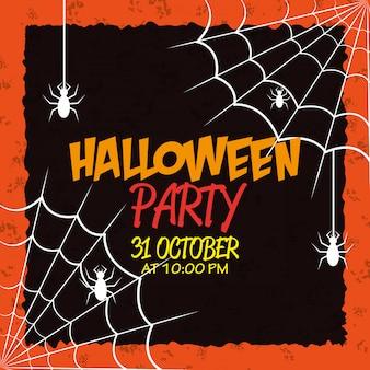 Design de convite para festa de halloween.