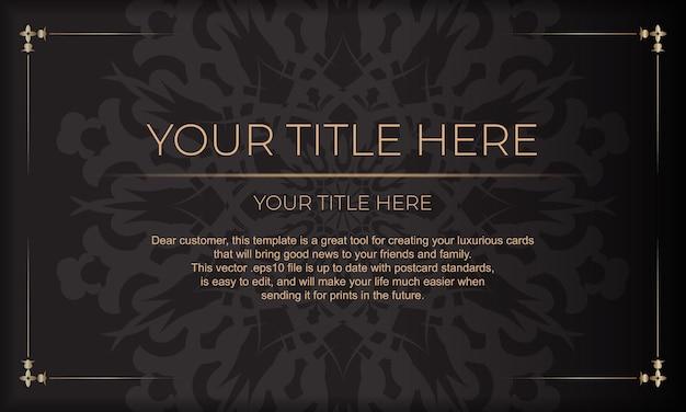 Design de convite pronto para impressão com ornamentos vintage. fundo preto apresentável com luxuosos ornamentos vintage e lugar para texto.