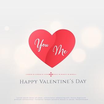 Design de coração criativo para o dia dos namorados