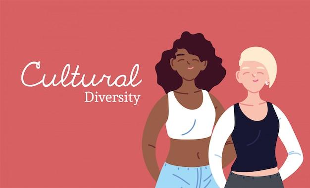 Design de desenhos animados de mulheres africanas e europeias, tema de diversidade cultural e de amizade