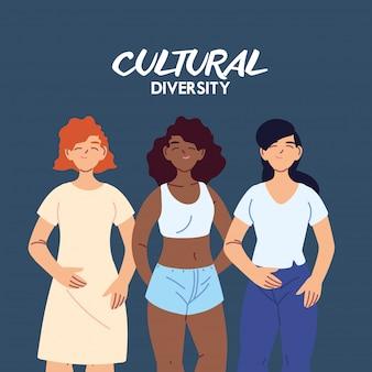 Design de desenhos animados de mulheres, tema de diversidade cultural e de amizade