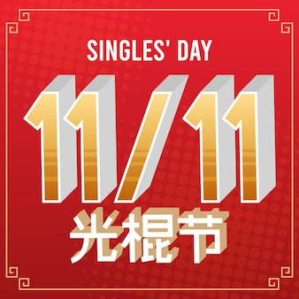Design de dia de solteiros