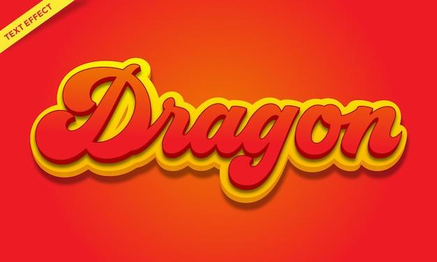 Design de efeito de texto de dragão vermelho
