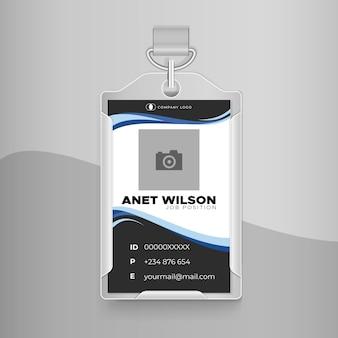 Design de efeito ondulado de cartão de identificação comercial