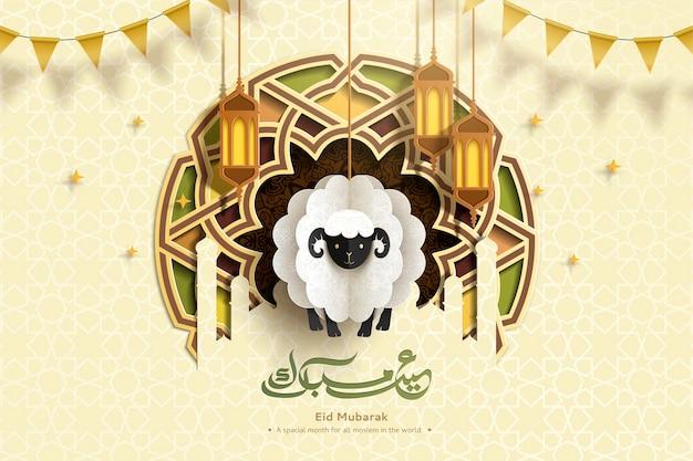 Design de eid mubarak com ovelhas fofas no ar, fundo circular decorativo em estilo de arte em papel