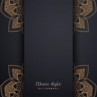 Design de estilo árabe de luxo
