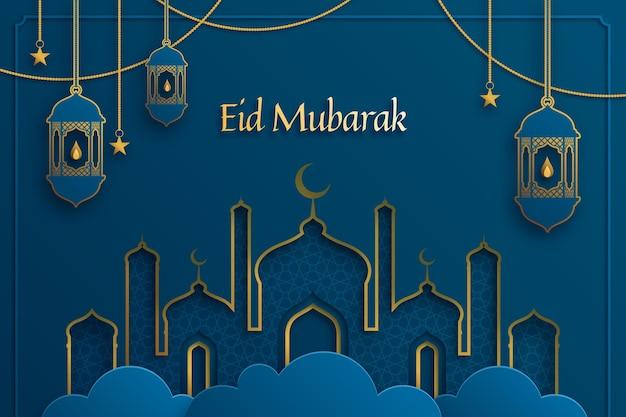 Design de estilo de papel dourado e azul para eid mubarak