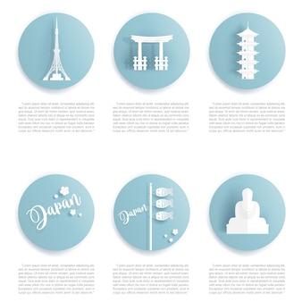 Design de estilo japonês com famosos marcos japoneses