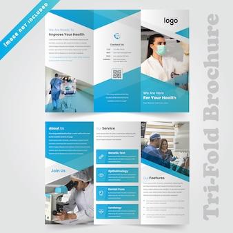 Design de folheto com três dobras médicas para hospital