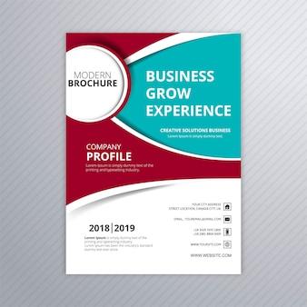 Design de folheto de modelo moderno colorido ondulado negócios brochura