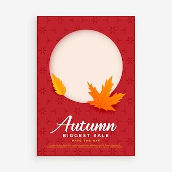 Design de folheto de venda outono com espaço para imagem ou texto