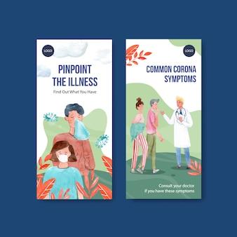 Design de folheto doença com pessoas e médico personagens infográfico ilustração em vetor em aquarela sintomática